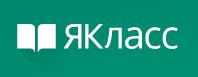 http://antshool.ucoz.ru/Distant/jaklass.png